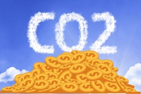 100 millones en premios para eliminar el CO2